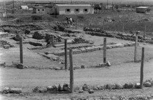 Pafos 1967c - Archiwum CAŚ UW
