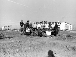 Pafos 1981 - Archiwum CAŚ UW